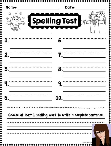 Spelling Test Template No Prep Fall Printables Common Galore More
