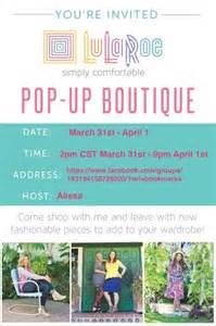 Lularoe Pop Up Party Invite