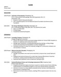 resume format for master of science career services at the of pennsylvania