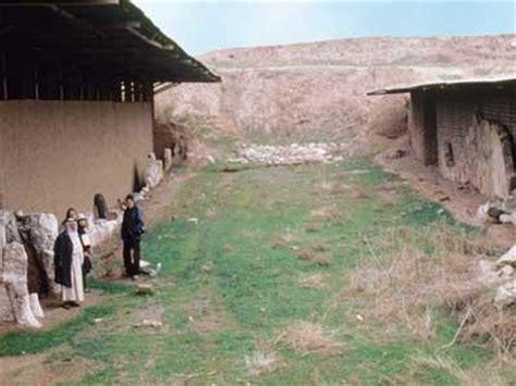 nineveh  nimrud palaces world monuments fund