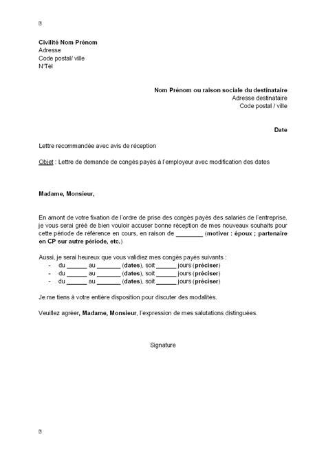 Modification En Anglais by Exemple Gratuit De Lettre Demande Cong 233 S Pay 233 S 224 Employeur