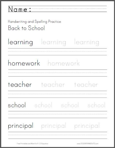 back to school writing worksheet free to print