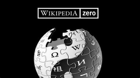 ويكيبيديا بصيغتها المجانية ستتوقف عن العمل بعدما خدمت ازيد ...