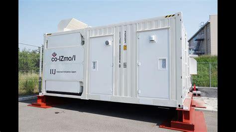 iij container based data center  izmoi youtube