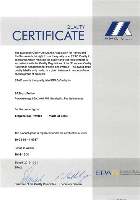 European Quality Assurance Association For Panels And Profiles by Certification Of Profiles