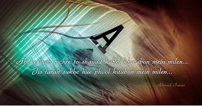 Shayari Dard Bhari Sad Wallpapers Bhara 1080p