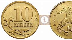 какие дорогие монеты 10 руб юбилейные