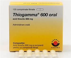 Тиогамма турбо от морщин