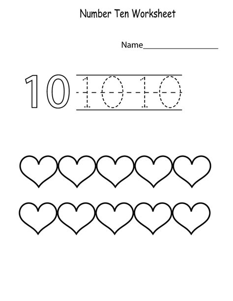Free Number 10 Worksheets  Activity Shelter