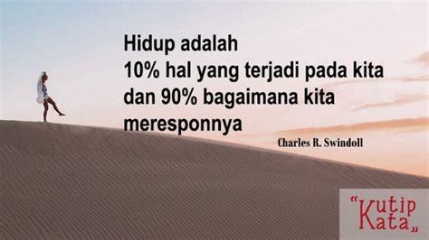 Quotes Cinta Pacar Orang