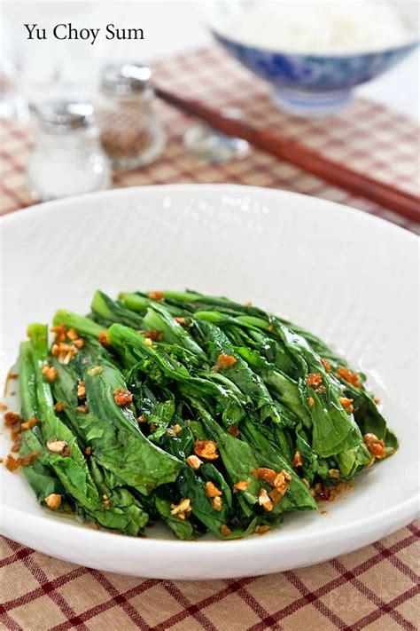cuisiner un chou chinois comment cuisiner le yu choy