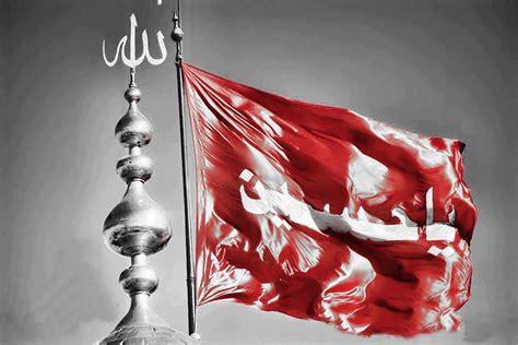 al Hussain کلمات الامام الحسین ع