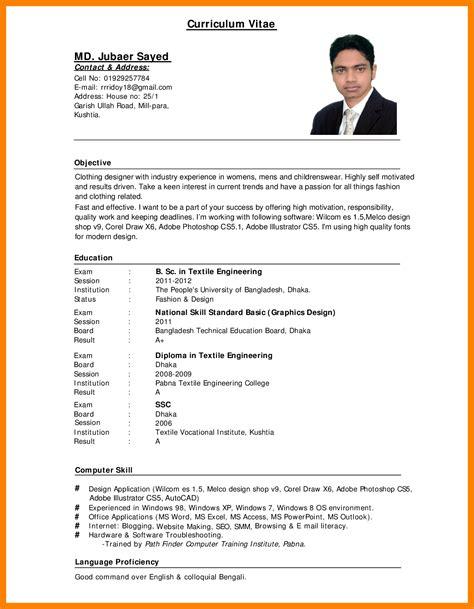8 cv resume format pdf theorynpractice