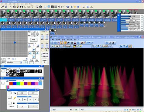 stage lighting simulator free virtual stage lighting simulator free decoratingspecial com