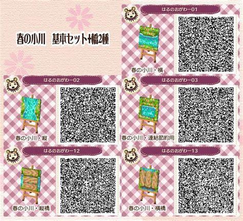 Animal Crossing Qr Codes Wallpaper - new leaf animal crossing garden wallpaper qr code