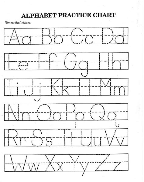 abc tracer pages  kids  activity