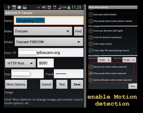 ip viewer android quelques liens utiles