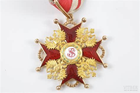 Ordenis, Staņislava ordenis 2. pakāpe, zelts, Krievijas Impērija, 20. gs. sākums, darbnīca