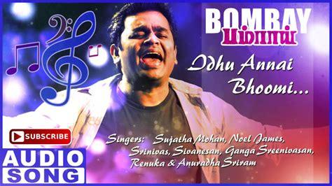 Bombay Tamil Movie Songs