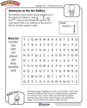 antonyms at the art gallery free english worksheet for kids printables language arts