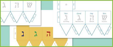 dreidel template hanukkah resources  early years