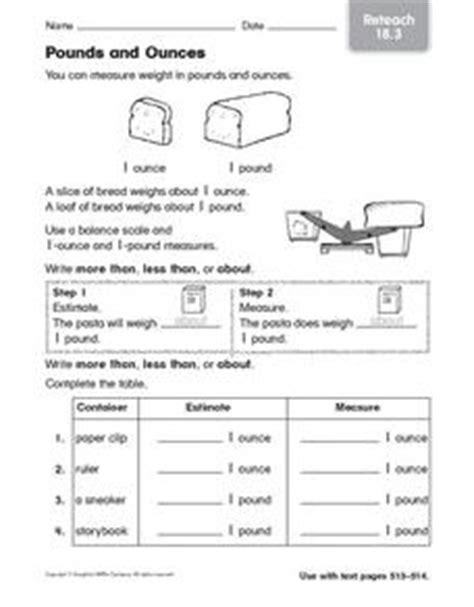 pounds and ounces reteach 3 2nd 3rd grade worksheet