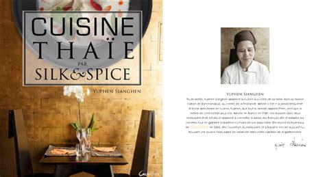 cuisine thaie cuisine thaie