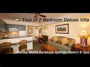 walt disney world saratoga springs resort spa 2 bedroom