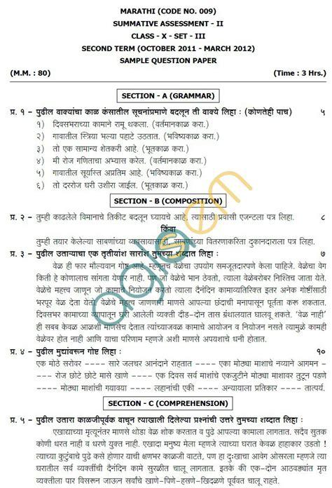 cbse sample papers  class   class  sa