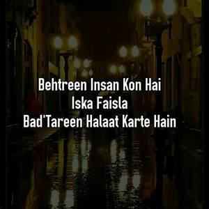 Thts true ........ Islamicwith Hindi Quotes