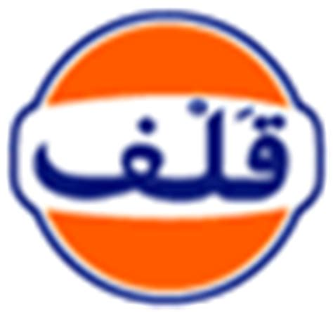 arab gulf logo advance petroleum services limited