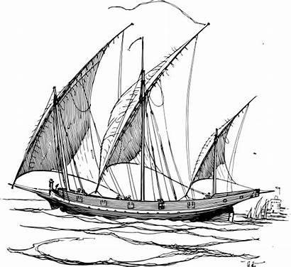 Sails Lateen Clip Clipart Clker