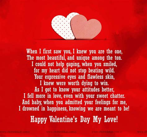 Girlfriend Poem Happy Valentine Day