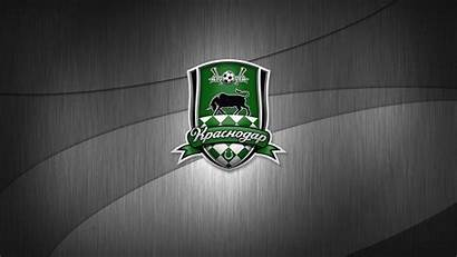 Krasnodar Fk Fc Club Football Dog Wallpapers