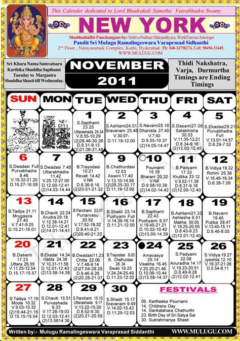 york telugu calendar  astrology