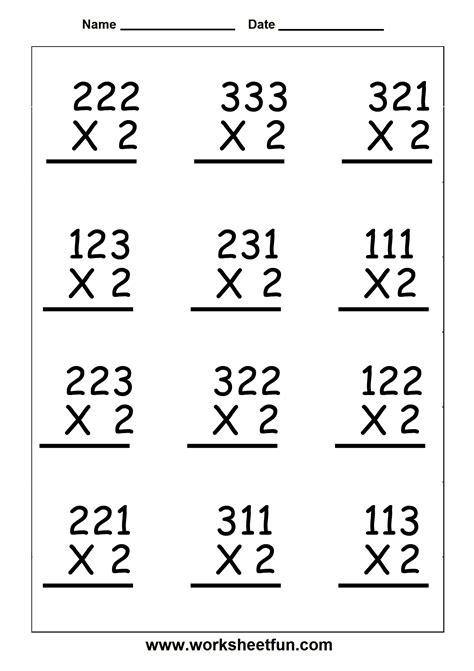 multiplication  digit   digit  worksheets