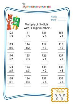 math addition worksheets images math addition