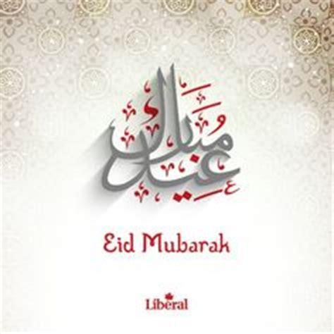 eid mubarak images eid mubarak eid happy eid