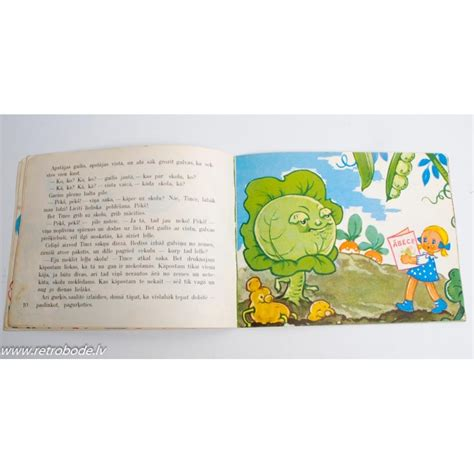 Bērnu grāmata Margarita Staraste, Tince Grib Mācīties