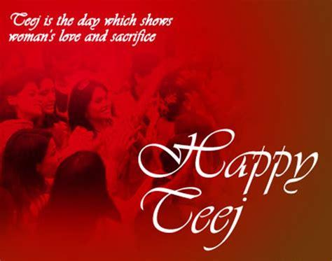 happy teej images hd wallpapers hariyali teej