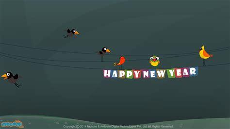 Happy Wallpaper For by Happy New Year Wallpaper 1 Desktop Wallpaper For