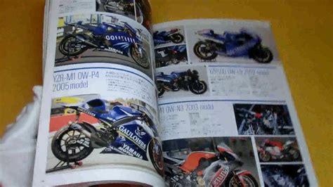 moto gp history   book  japan grand prix