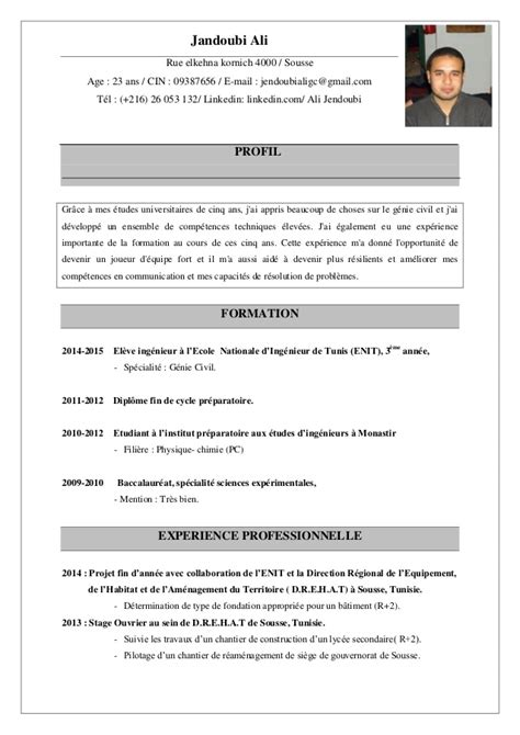 Copie Cv Gratuit by Mon Cv Copie Fran 231 Ais