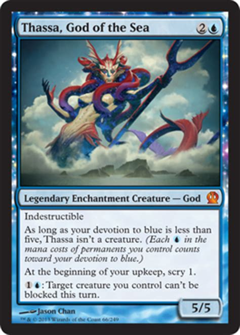 ths best god in standard constructed new card