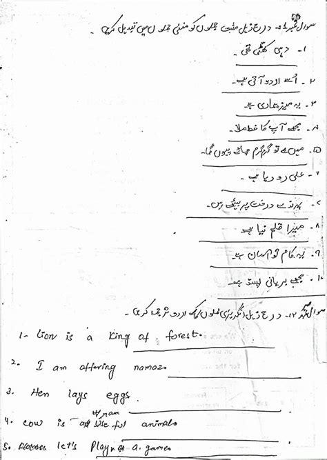 pin  anam jumlana  urdu worksheets reading
