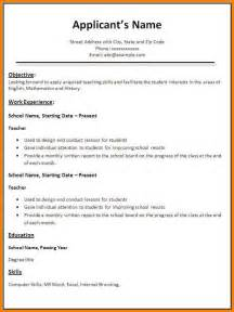 resume format in word 2010 8 biodata format in ms word download cashier resumes