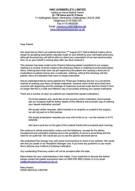 hama medical centre   order  repeat medications