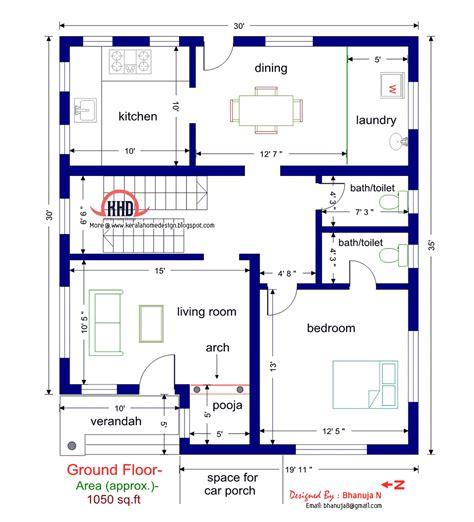 1500 sq ft house floor plans floor plan and elevation of 1925 sq villa kerala