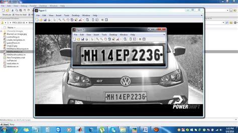 License Plate Recognition Using Matlab |m.tech Matlab