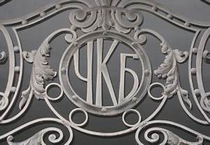 type and lettering iron curtain monogram With wrought iron gate letters